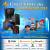 Caseking auf der Gamescom 2015 mit tollen Preisen und viel mehr – Seid dabei!