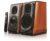 Edifier S2000 PRO: Vorstoß in neue akustische Dimensionen!