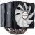 GELID veröffentlicht seine Phantom CPU-Kühler Serie mit sieben Heatpipes