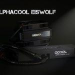 Alphacool ATI RX Vega GPU Cooler
