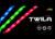 Reeven stellt die neuen Twila RGB Streifen vor
