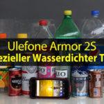 armor-2s-710-de