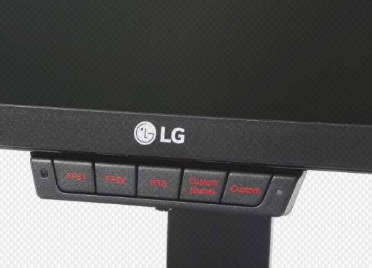 LG Gaming Monitor 24GM79G im Test