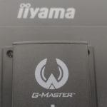iiyama G-MASTER GB2730QSU-B1 Silver Crow im Test