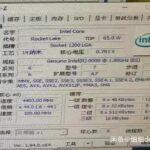 Intel Core i9-11900 und i9-11900K (ES) Angebliche Ergebnisse von CPU-Z Bench zeigen einen IPC-Zuwachs von 12 Prozent
