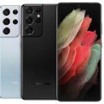 Galaxy S21-Serie 5G und Galaxy Buds Pro ab morgen erhältlich