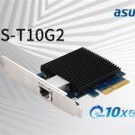 AS-T10G2 – 10G verbessert