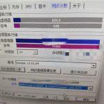 Intel Core 12900K